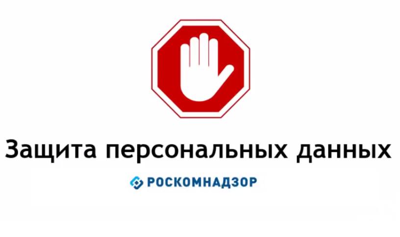 Политика конфиденциальности ООО Монолит